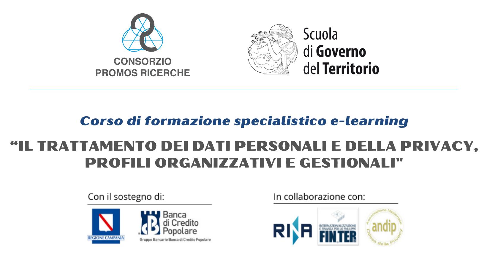 Trattamento dei dati personali e della privacy profili organizzativi e gestionale corso gdpr